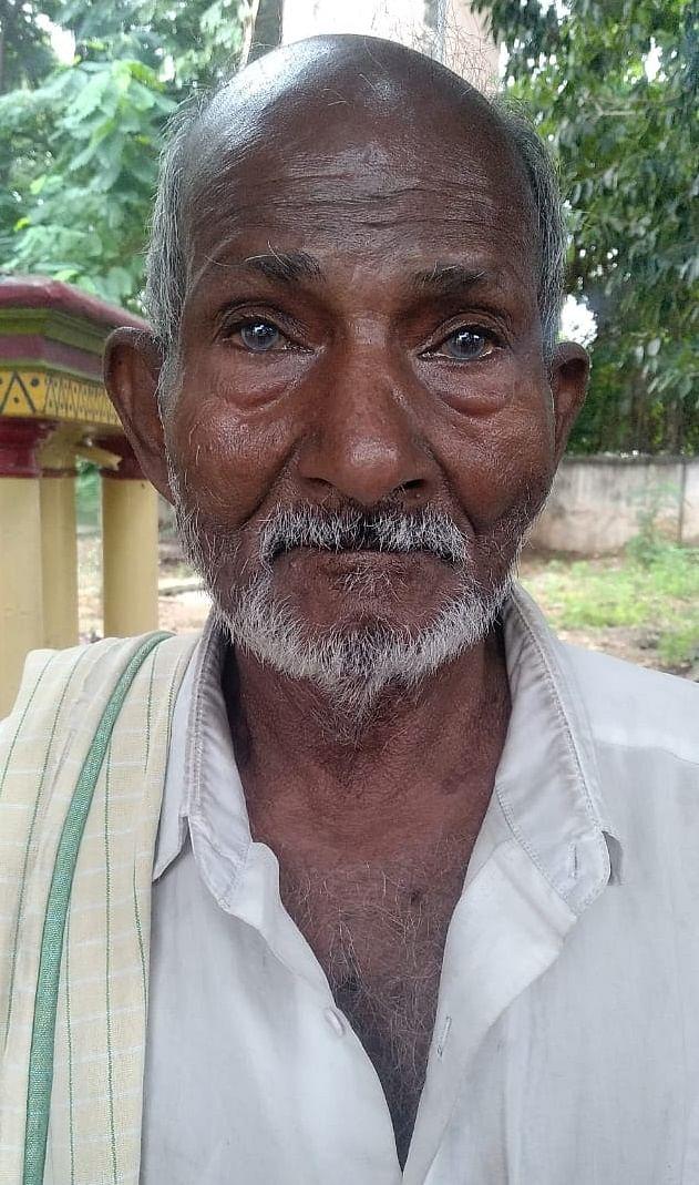 தந்தை ராமசாமி