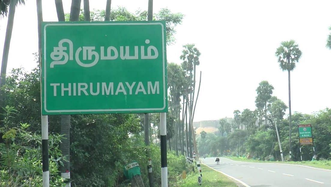 திருமயம்