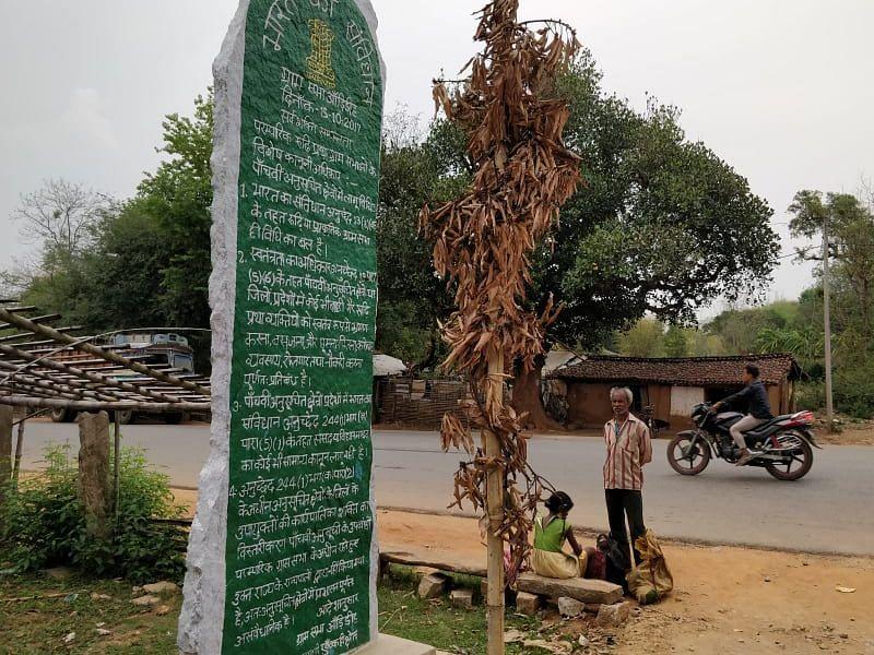 `பதல்காடி' இயக்கத்தின் 10,000 பேர்மீது தேசத்துரோக வழக்கு..! காரணம் என்ன?