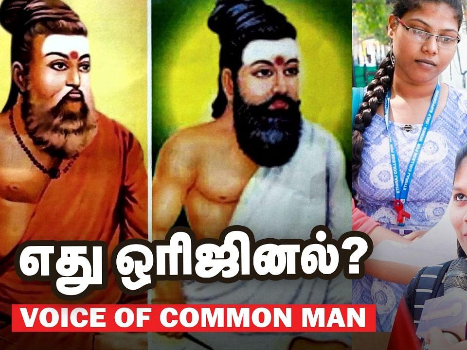 Thiruvalluvar in Saffron Dhoti..! #VoiceofCommonMan