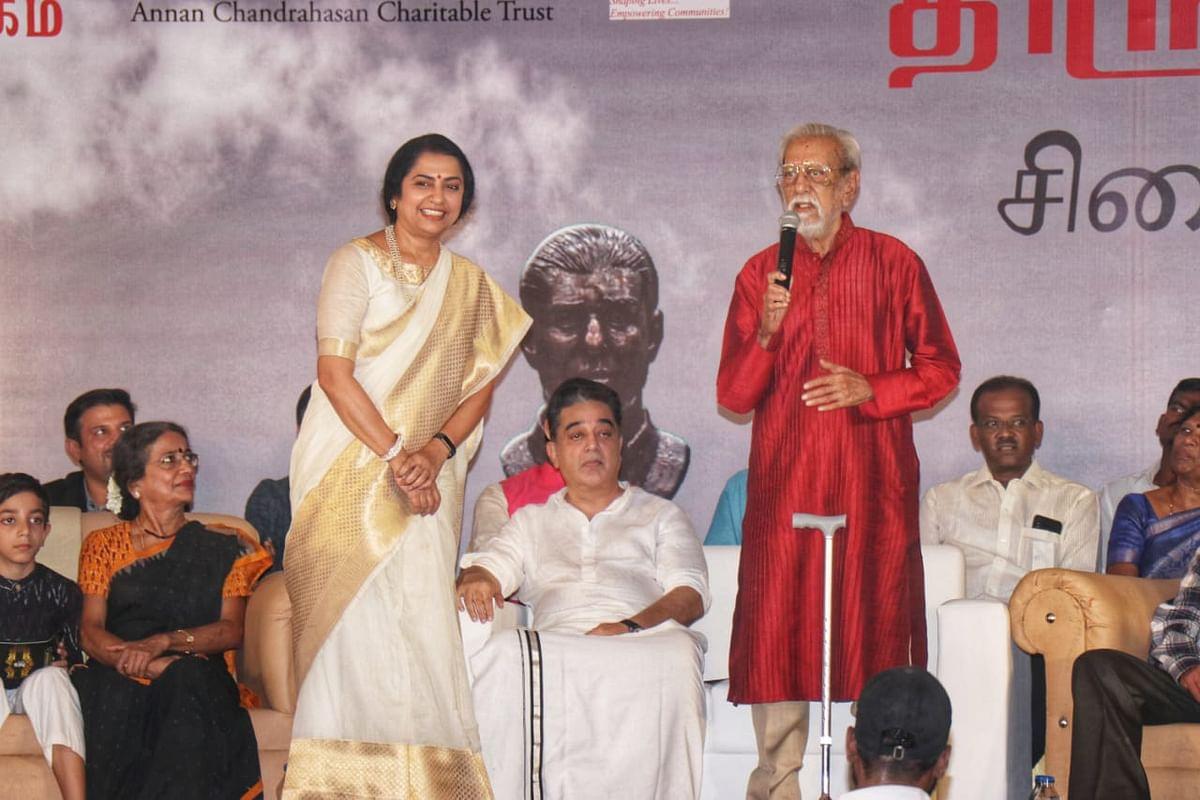 கமல்ஹாசன் விழாவில் சாருஹாசன், சுஹாசினி
