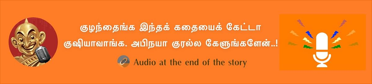 Vikatan Podcast