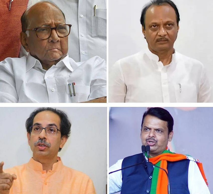 மகாராஷ்டிரா அரசியல்