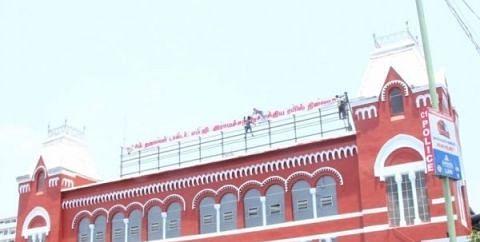 சென்ட்ரல் எம்.ஜி.ஆர் ரயில் நிலையம்
