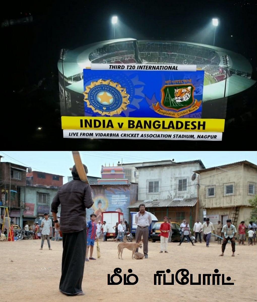 இந்தியா vs வங்கதேசம் மீம் ரிப்போர்ட்