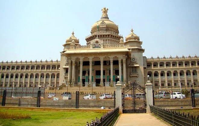 கர்நாடகா சட்டமன்றம்