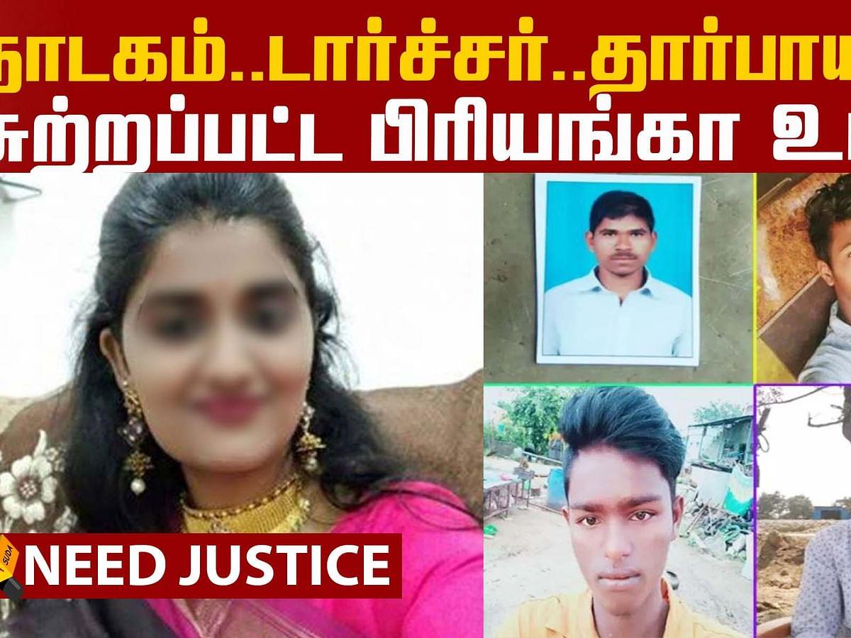 What happened on that day... Priyanka Reddy murder update