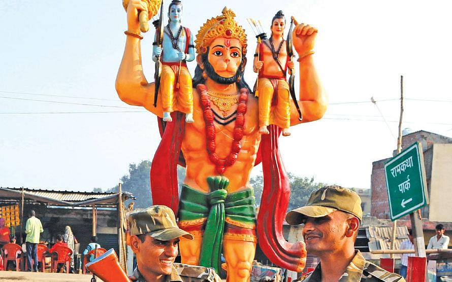 அயோத்தி தீர்ப்பு... வரவேற்பும் எதிர்ப்பும்!