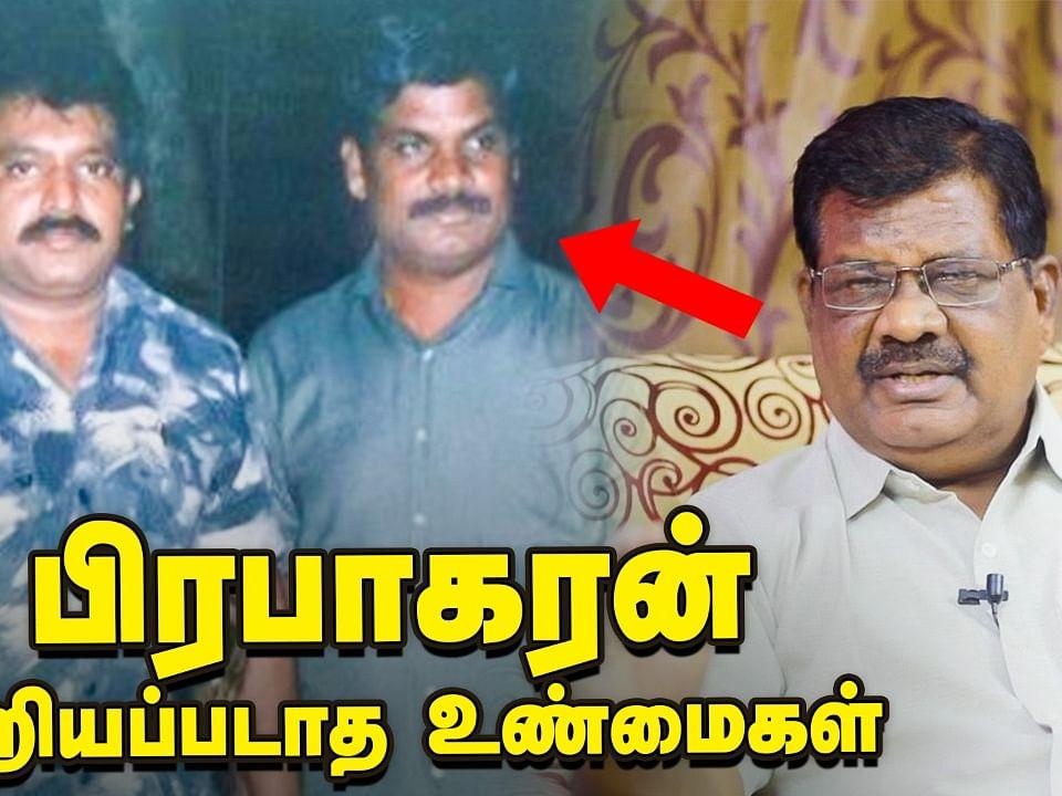 Prabhakaran - அறியப்படாத உண்மைகள் - Kolathur Mani Talks
