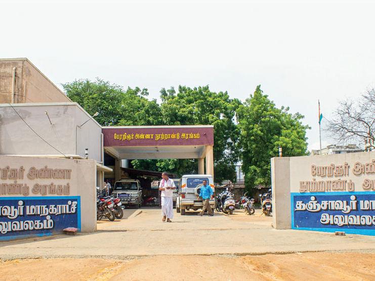 தஞ்சாவூர் மாநகராட்சி