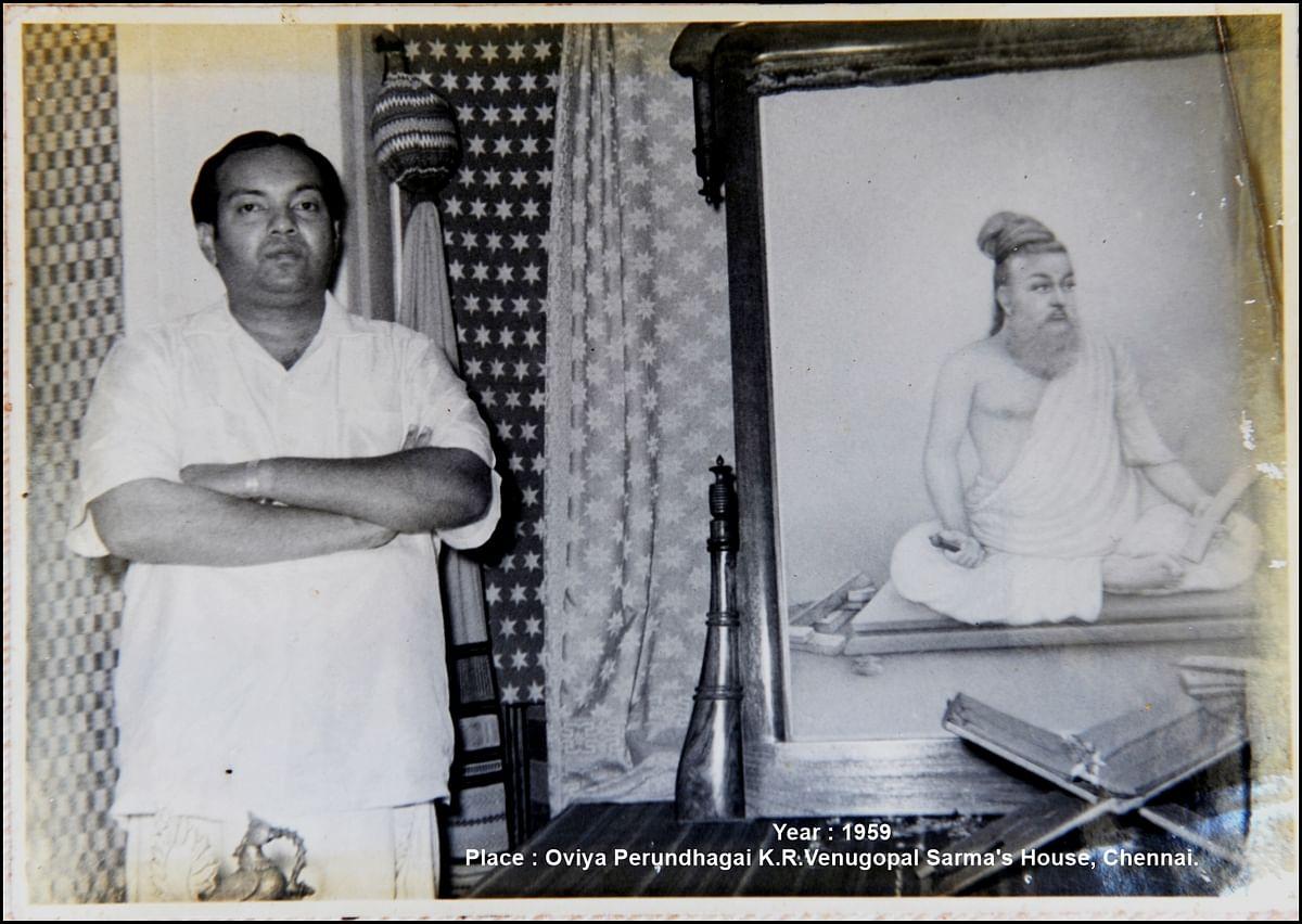 கண்ணதாசன்