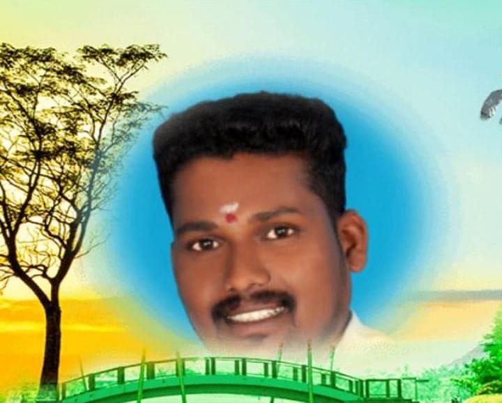 கொலை செய்யப்பட்ட கனகராஜ்