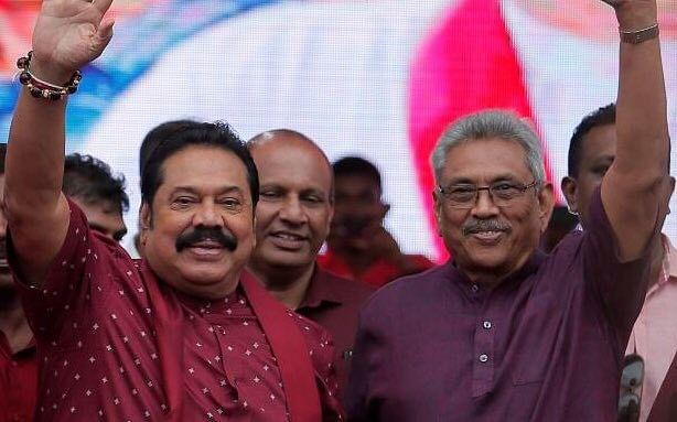 ராஜபக்சே