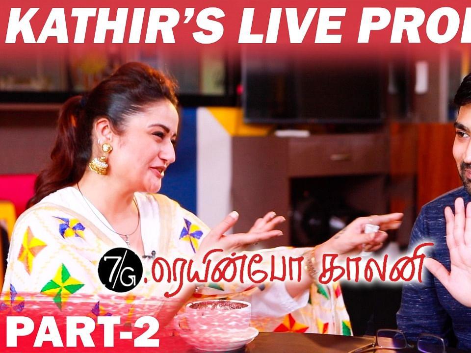 `7G Part 2 வாய்ப்பு இருக்கு!' - Ravikrishna   Selvaraghavan   Sonia Agarwal