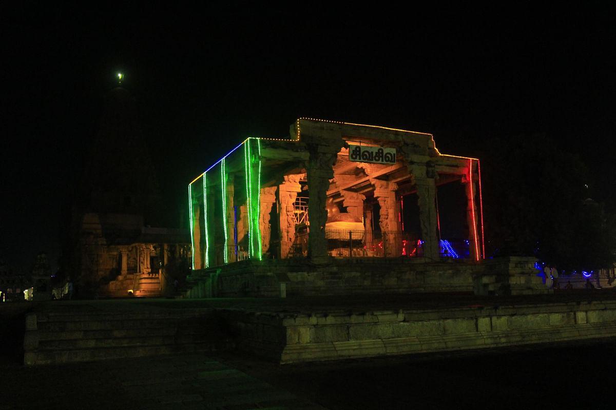 பெரியகோயிலில் சதயவிழா