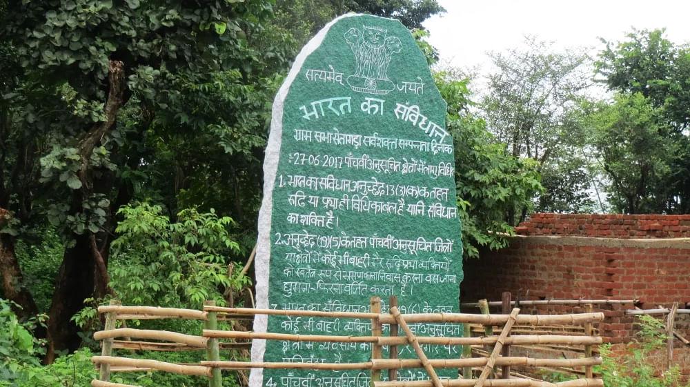 'பதல்காடி' இயக்கம்
