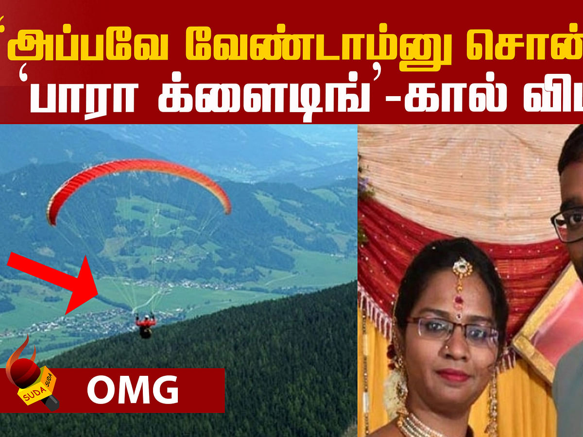 SHOCKING: An accident during Paragliding!
