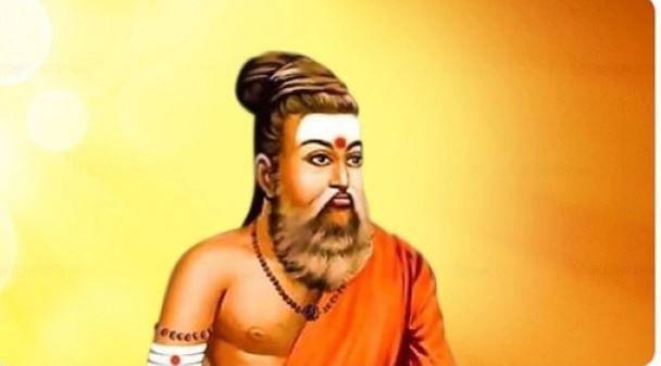 பா.ஜ.க வெளியிட்ட திருவள்ளுவர் படம்