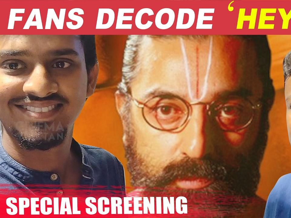 Hey Ram Public Opinion for Special Screening | Review |  Kamal | Ilayaraja