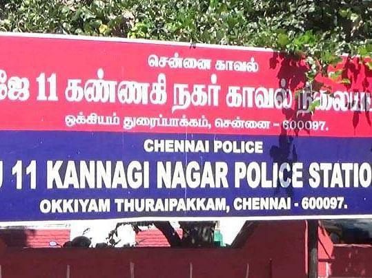 சென்னை: மாயமான 3 சவரன் கைச் செயின் - காட்டிக் கொடுத்த சிசிடிவி