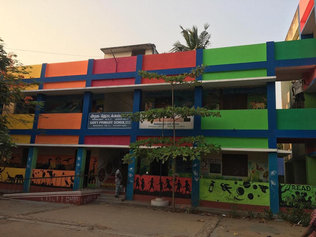 புதுச்சேரி அபிஷேகப்பாக்கம் அரசு தொடக்கப்பள்ளி