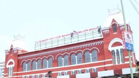 சென்னை எம்.ஜி.ஆர் மத்திய ரயில் நிலையம்