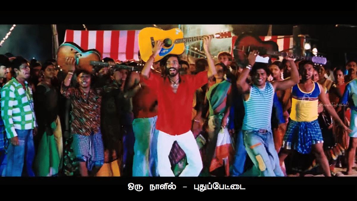 இசை - யுவன் சங்கர்ராஜா
