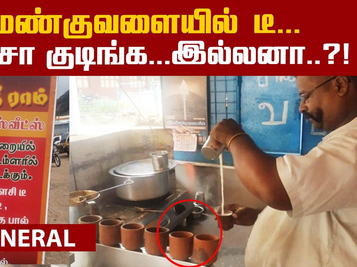 Sivagangai Tea Shop - What Special?