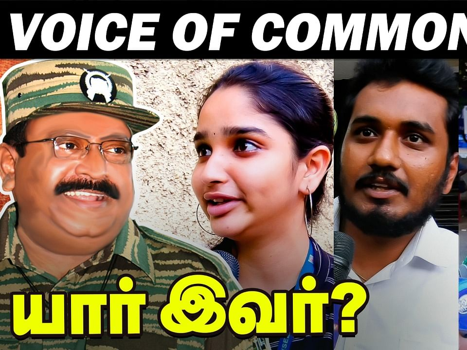 The public reacts to Velupillai Prabhakaran's picture! | Voice Of Common Man