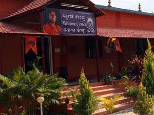 நித்யானந்தா ஆசிரமம்