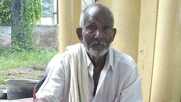 ராமசாமி