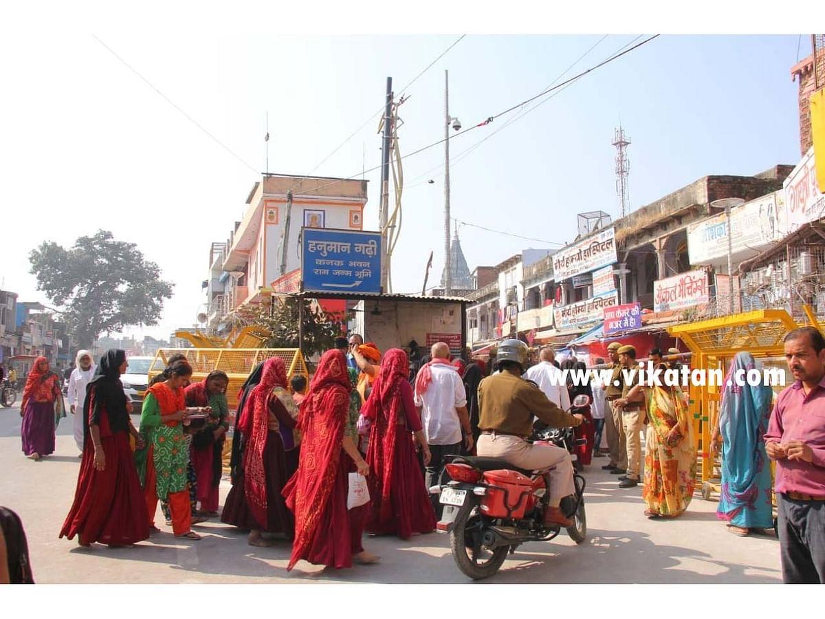 அனுமன் கோயில் செல்லும் வழி, அயோத்தி