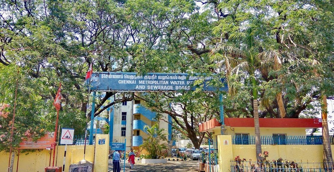 சென்னை குடிநீர் வழங்கல் வாரியம் அலுவலகம்