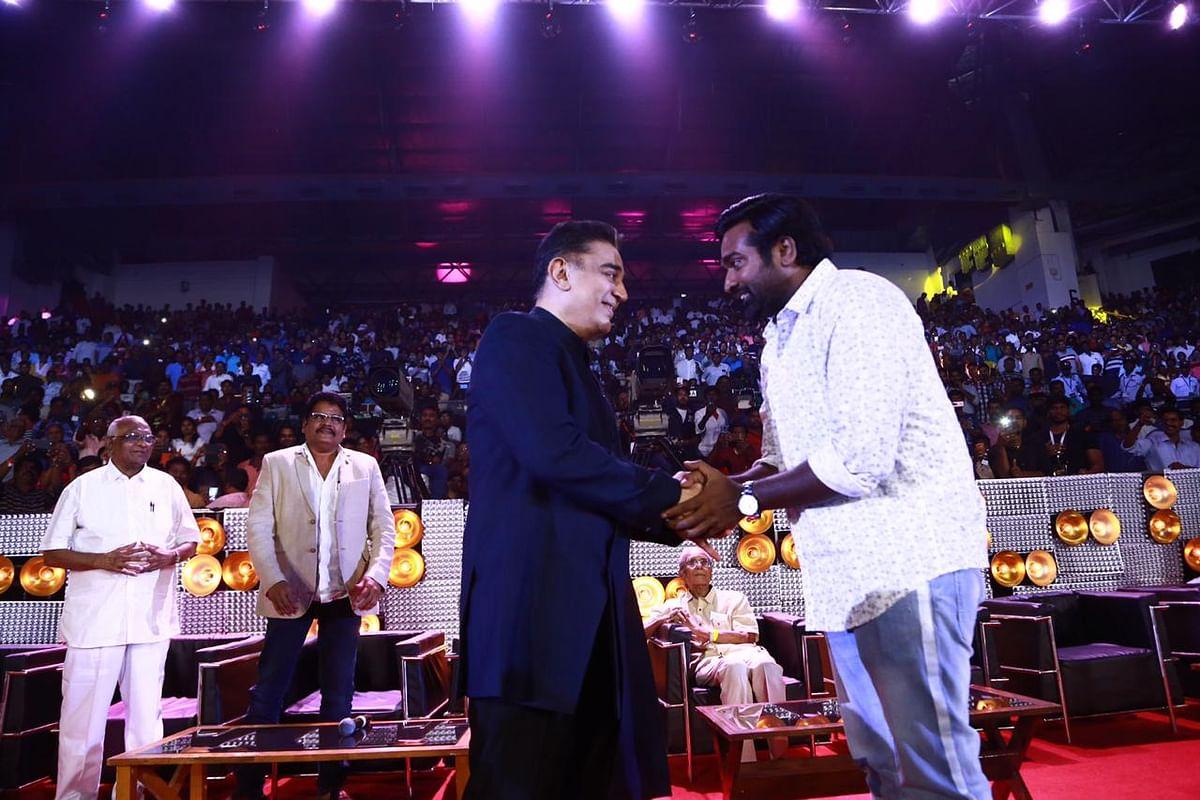 கமல் ஹாசன் - விஜய் சேதுபதி
