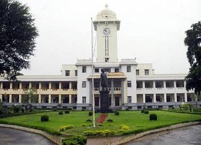 கேரளப் பல்கலைக்கழகம்