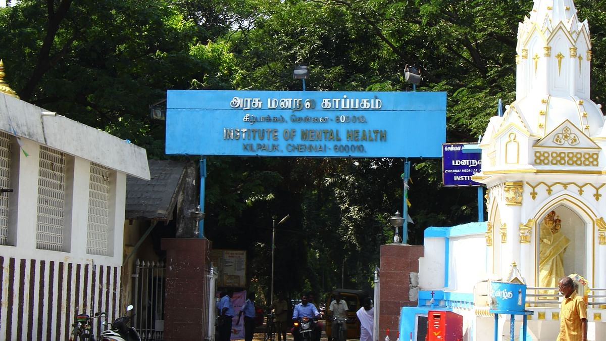 அரசு மனநல மருத்துவமனை, கீழ்ப்பாக்கம்