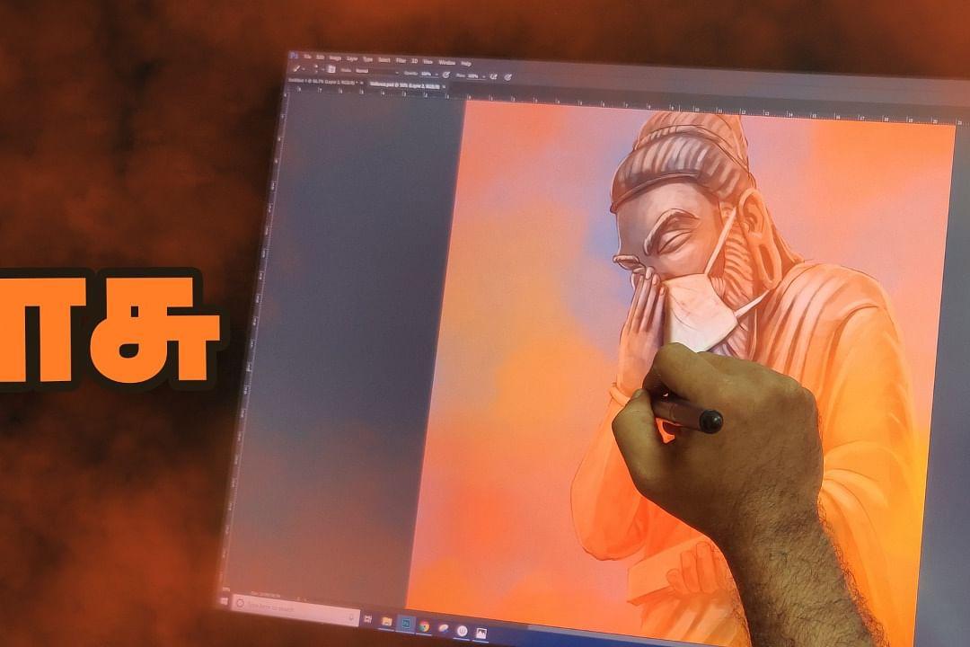 #Thiruvalluvar