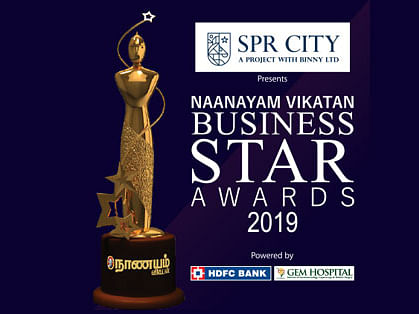 NAANAYAM VIKATAN BUSINESS STAR AWARDS 2019