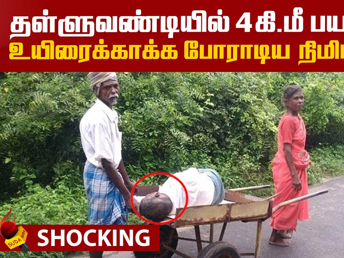 A woman tries to save a man - Viral Photo!