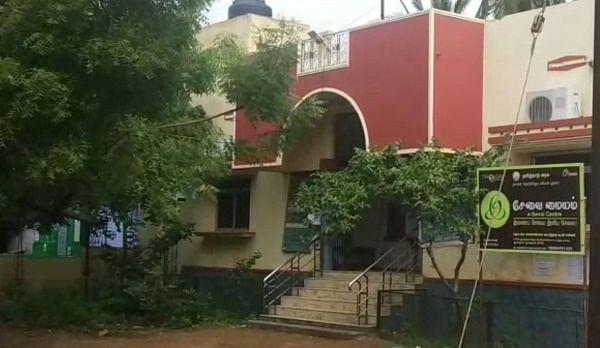 மோசடி நடைபெற்ற கூட்டுறவு வங்கி