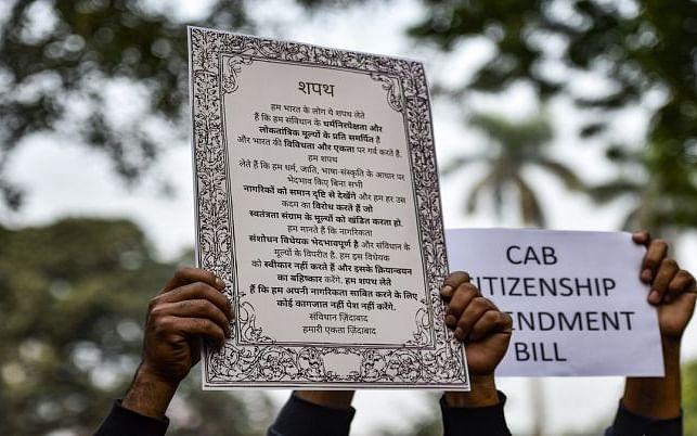 திரும்பும் வரலாறு... அஸ்ஸாம் மீண்டும் பற்றி எரிவது ஏன்? #CAB