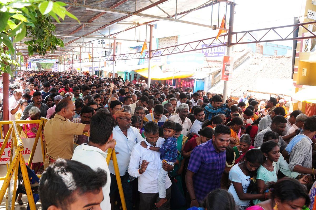 Public crowd