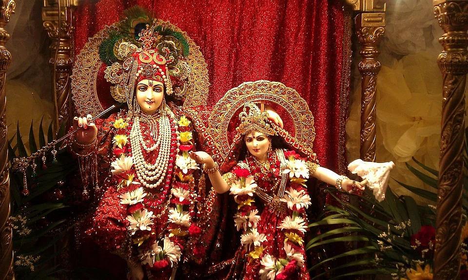 ராதே கிருஷ்ணர்