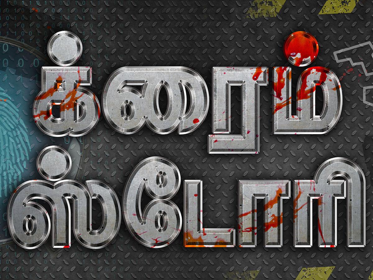 `7,000 ரூபாய்க்கு விற்கப்பட்ட குழந்தை' - திருச்சிக்கு அதிர்ச்சி கொடுத்த கும்பல் #TamilnaduCrimeDiary
