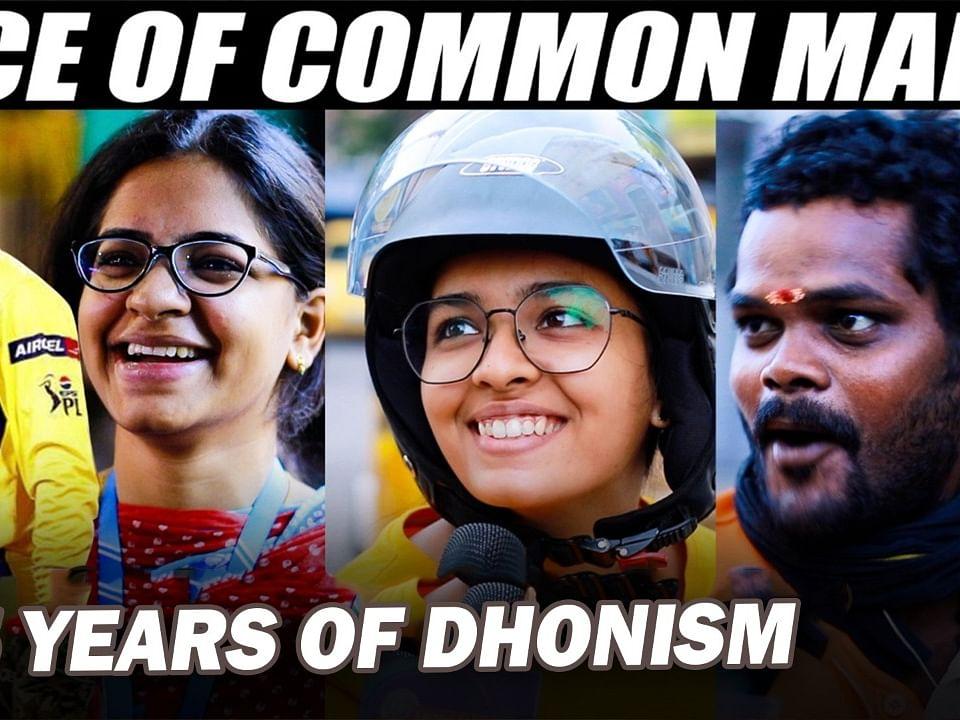 தோனி பி.ஜே.பி-யிலா? | #15YearsOfDhonism | Voice of Common Man