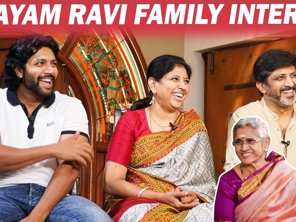 ``சாதாரண ஓட்டு வீட்டுலதான் இருந்தோம்!'' - Jayam Ravi Family Interview