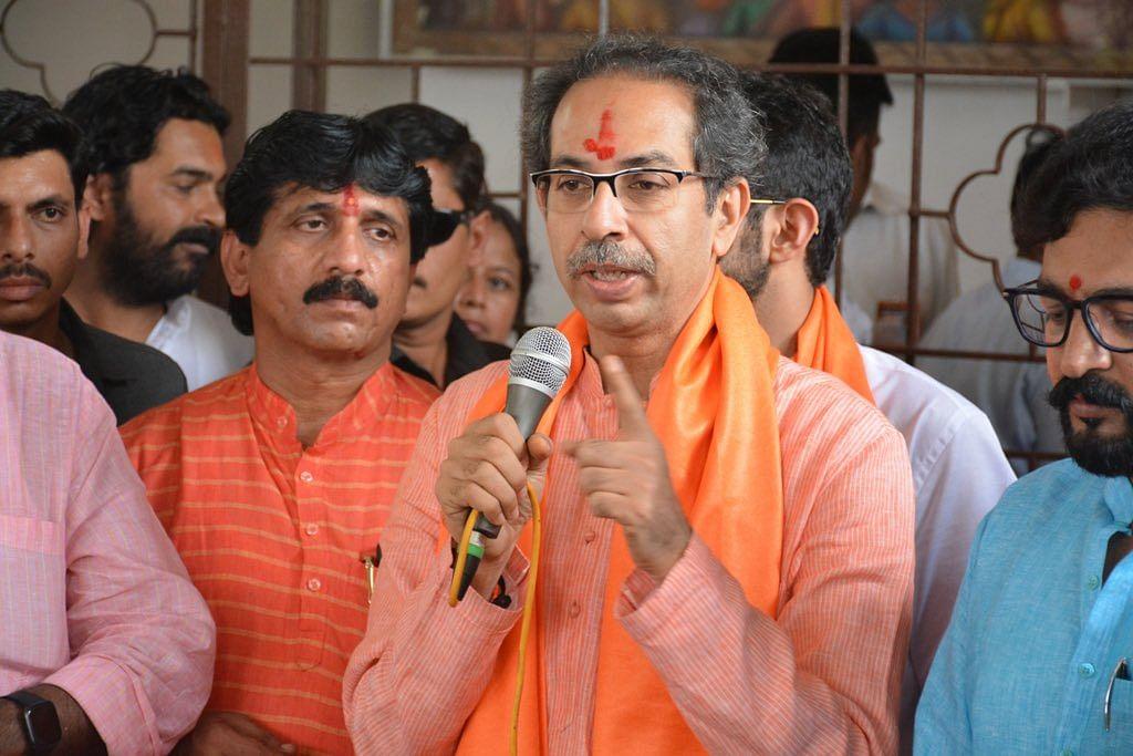 உத்தவ் தாக்கரே