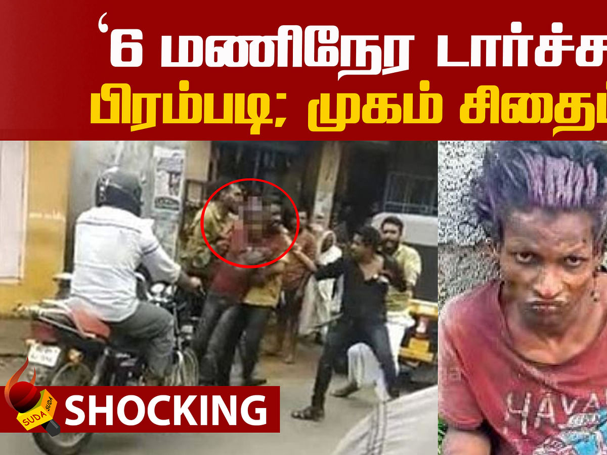 Kerala youngster's death! | Shocking Story