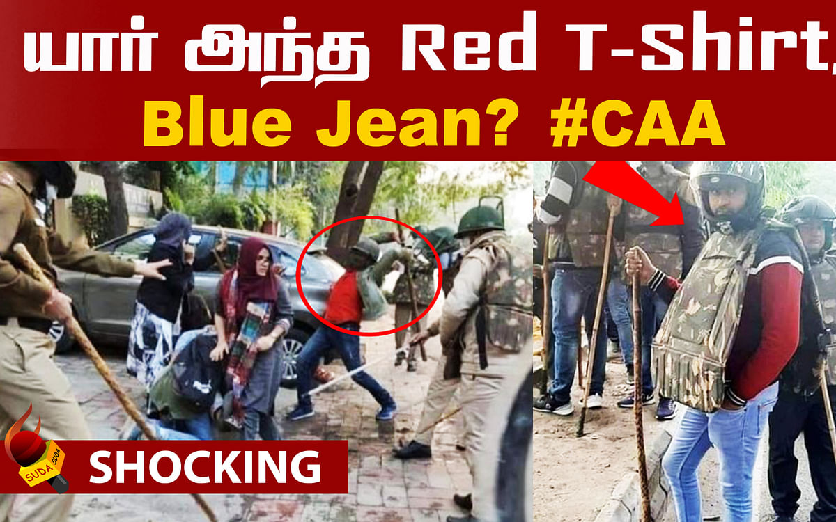 Jamia protest... Who is the man wearing a red T-Shirt? #CAA