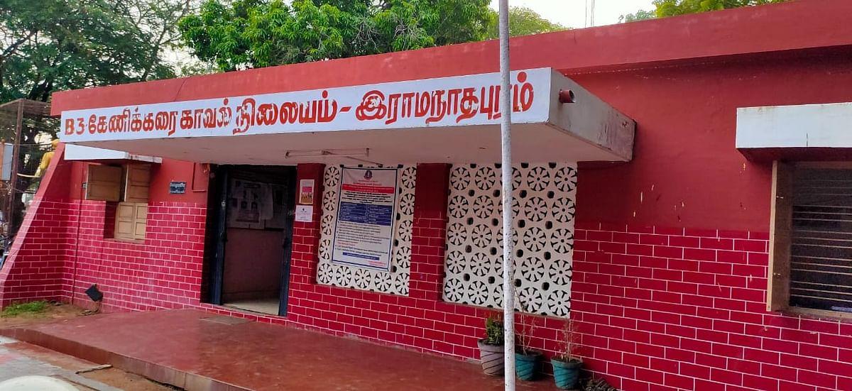 கேணிக்கரை காவல்நிலையம்